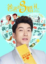 Three Weddings China Movie
