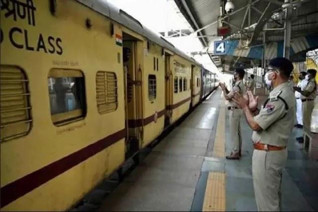 12 मई से15 रूट पर AC स्पेशल ट्रेनें चलेंगी, जानिए बुकिंग, किराया,