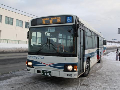 沿岸バス「豊富留萌線」 1403 遠別営業所にて その1
