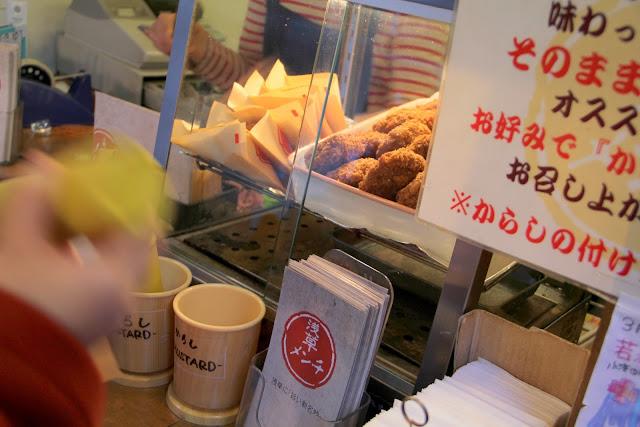 日本,東京,淺草,美食,浅草メンチ