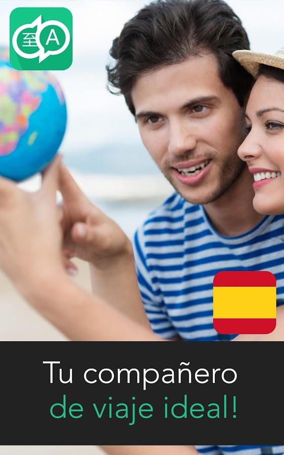 Traductor- screenshot