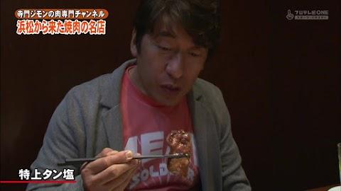 寺門ジモンの肉専門チャンネル #31 「大貫」-0335.jpg
