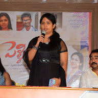 Pelliroju Movie First Look Launch (18).JPG