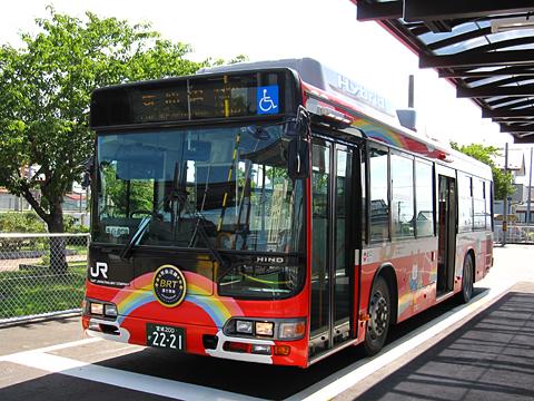 JR東日本「気仙沼線BRT」 2221 前谷地駅にて