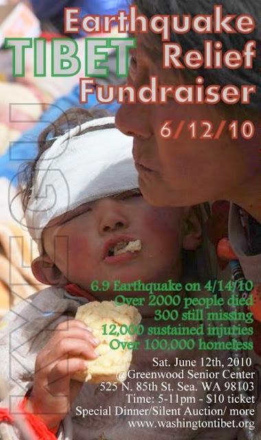 Kyegu Fundraiser Event - Kyegu_Final1Copy.jpg