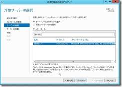AD02_DC12r2_000006