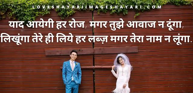 ज़िन्दगी सैड शायरी, Zindagi sad shayari