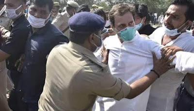 Police ka haath Congress Leader Rahul Gandhi k Girebaan par.
