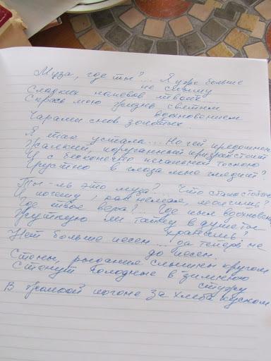 www.klim-reporter.com, Tatyana Klymovych