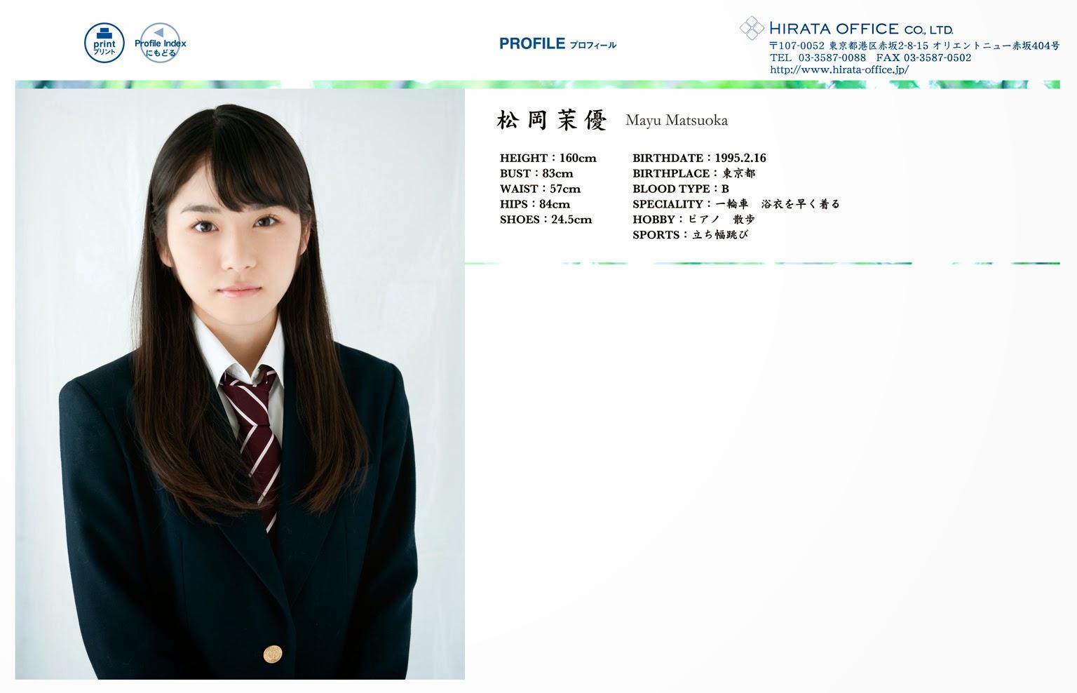 profile_mayu_matsuoka2.jpg