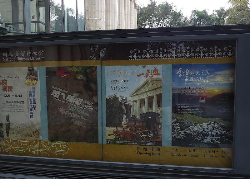 TAIWAN.Taipei .Maison japonaise vers Beitou et Musée National de Taipei à côté du Peace park - P1060446.JPG