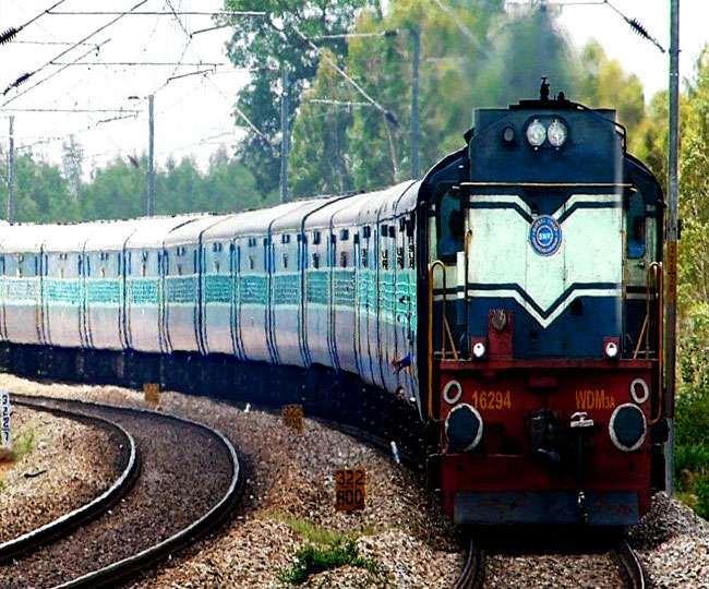 बड़ी खुशखबरी : पटना-रांची के लिए कल से चलेंगी ट्रेनें, IRCTC पर बुक करें ऑनलाइन टिकट, देखें लिस्ट