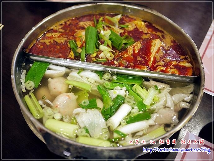 8 鴛鴦鍋