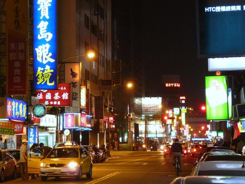 TAIWAN.Taipei,un  dimanche - P1050393.JPG