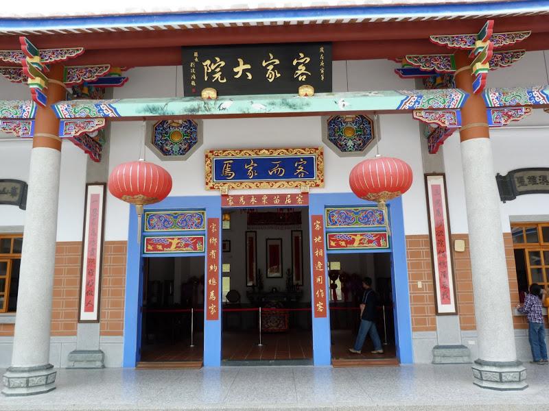 TAIWAN . Fête de la déesse Mazu - P1120492.JPG