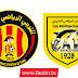 مباراة النادي البنزرتي والترجي التونسي منقولة على الوطنية 1
