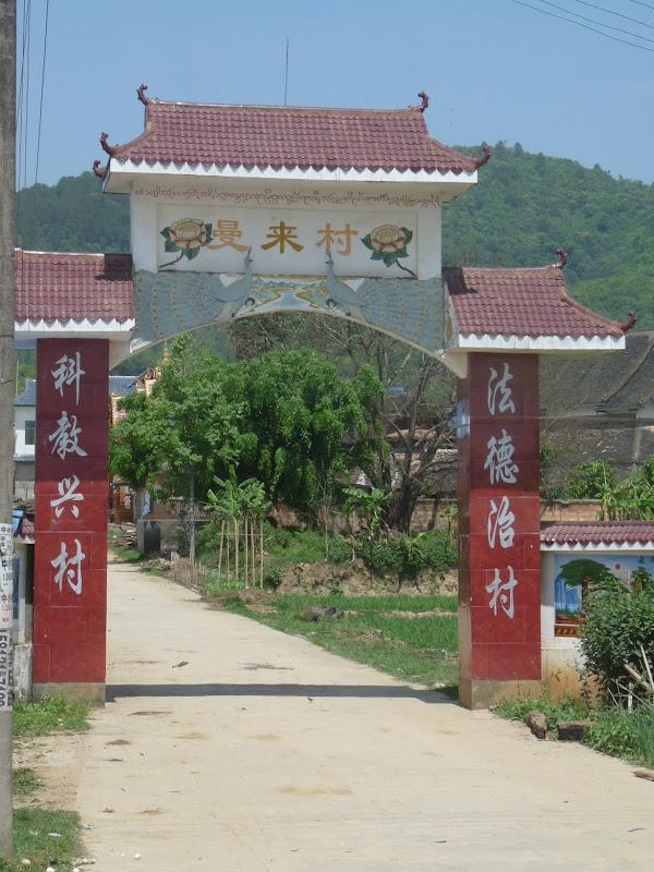 Chine: randonnée xishangbanna, région de Bada - Picture%2B762.jpg