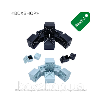 Коробка ювелирная Boxshop #box1-2