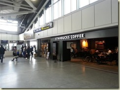 20160413_Starbucks Nice airport (Small)