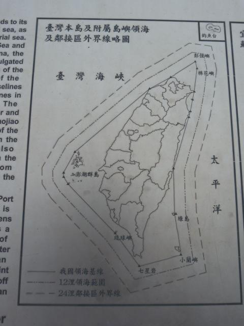 TAIWAN .Le port de SU AO - P1090148.JPG