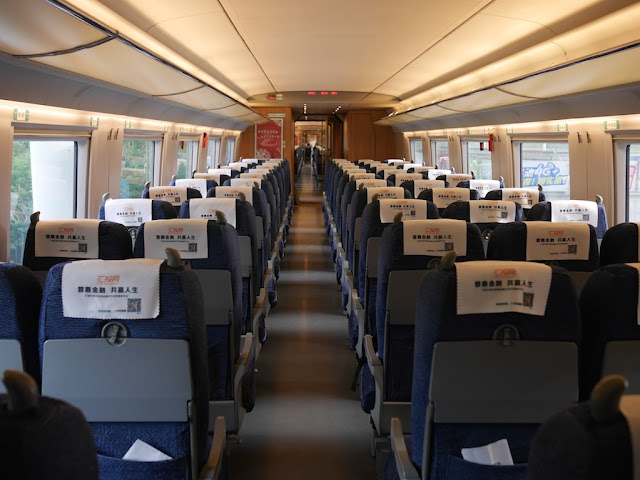 empty high-speed train car in China