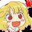 Flandre Alcard (萌え萌えのホロ)'s profile photo
