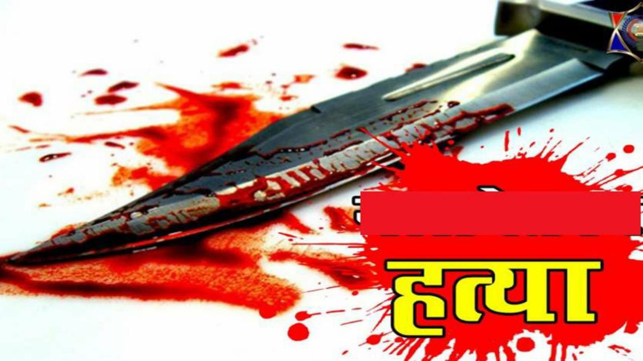 जेडीयू नेता की निर्मम हत्या, अपराधियों ने सड़क पर दौड़ा कर पीटा, फिर गाड़ी से कुचल कर हो गए फरार