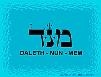 DALETH NUN MEM