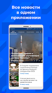 РИА Новости 4.1.26