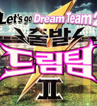 Lets Go Dream Team S2 (2014)