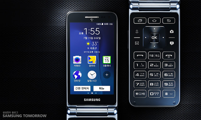 Samsung Has Just Released A Flip Android Smartphone 4
