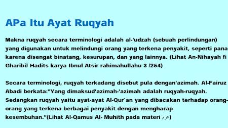 Ruqyah Pendinding Ampuh{MP3} 1.0 screenshot 2092583