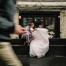 Wedding photographer Aleksey Sinicyn (nekijlexa). Photo of 19.06.2017