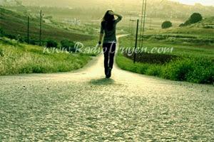 Con đường riêng em