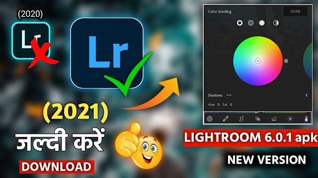 Lightroom New Version 6.1 In 2021