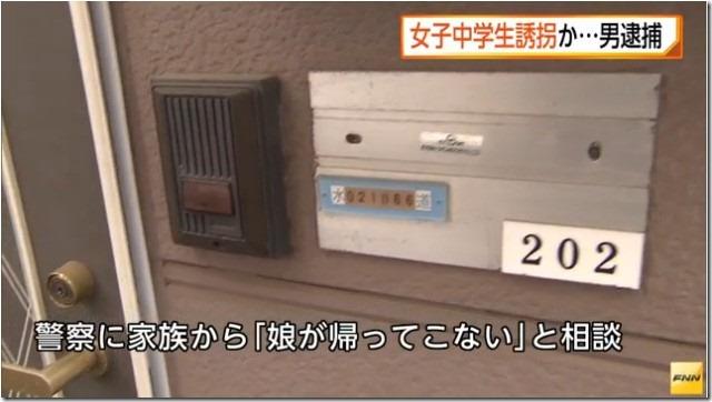 横田 幸之n05