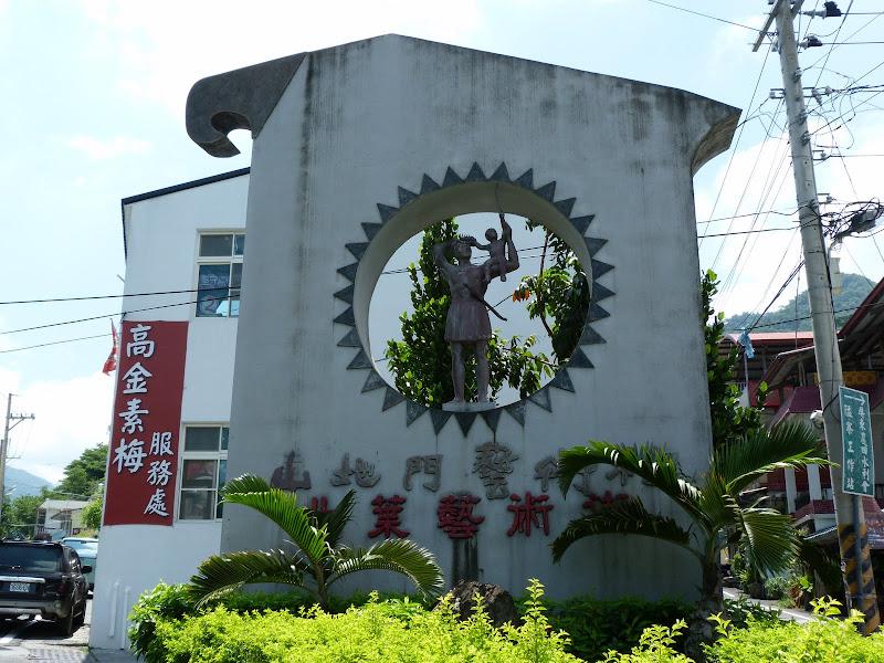 Tainan County.De Dona village à Meinong via Sandimen en scooter.J 12 - P1220600.JPG