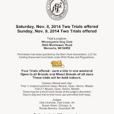 WDC Barn Hunt Trial November 2014