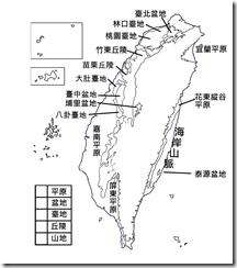 臺灣地形分布圖_空白_字_圖例