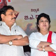 Vaishakam Movie  Trailer Launch (76).JPG