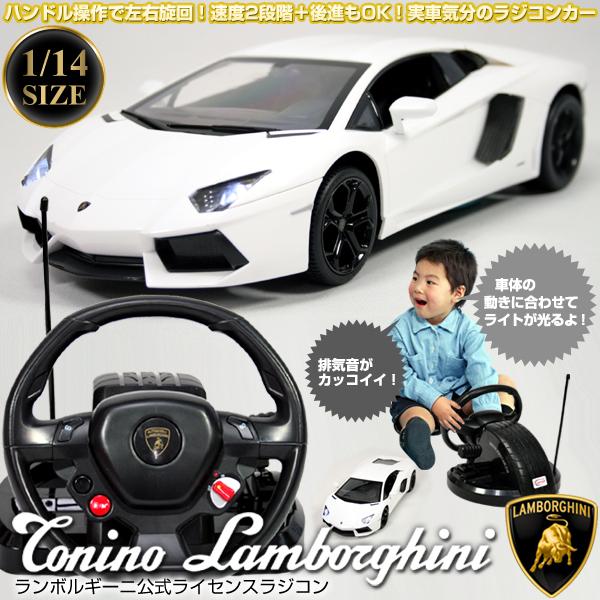 Xe Lamborghini Aventador LP700 tỷ lệ 1/14 điều khiển vô lăng là món đồ chơi thông minh giúp bé phát triển tư duy và sự nhanh nhạy