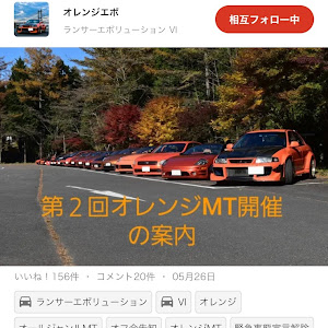 86 ZN6 GT・24年式 のカスタム事例画像 miracleさんの2020年09月01日22:35の投稿