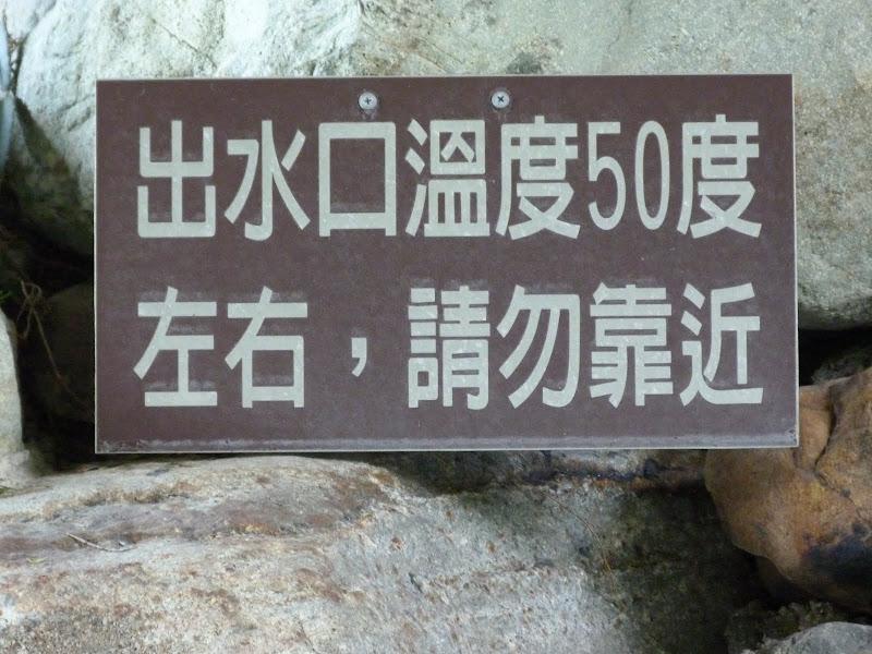 Un bassin a 50 degres,un bassin tiede,un bassin froid