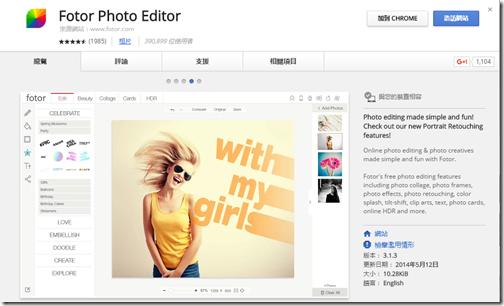 photoeditor (2)