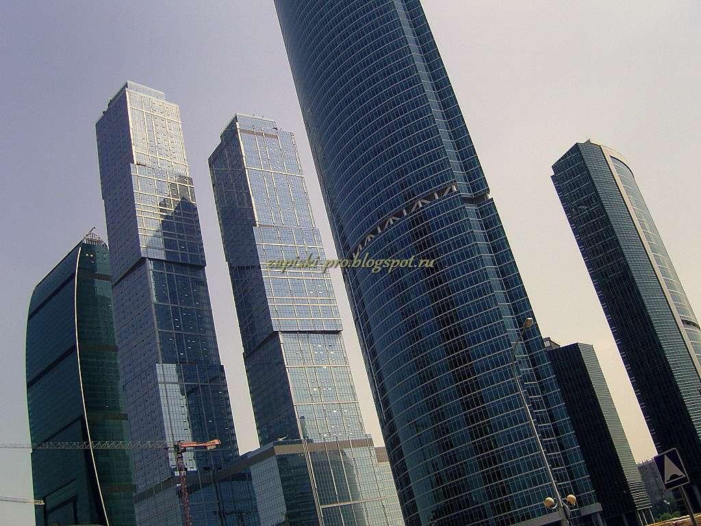 Москва-сити фото небоскребы