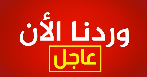 عاجل / سقوط طائرة تجسس بتونس وحالة استنفار(صور)