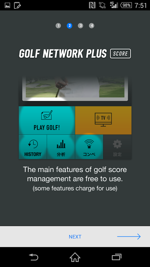 GOLF SCORE MANAGEMENT APP- screenshot
