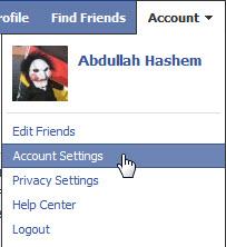 طريقة تشفير البيانات المرسلة والمستقبلة على الـ FaceBook