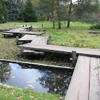 Ручей в Японском саду - Москва