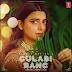 Gulabi Rang Nimrat Khaira | Mp3 Download | Desi Crew | Mandeep Mavi | T-Series Apan Punjab
